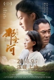 The Secret of the River (2018)
