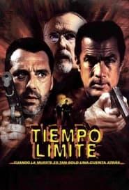 Tiempo límite (2001) | Ticker