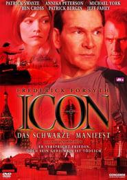 Икона / Icon (2005)