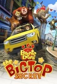 Voir les films Boonie Bears : The Big Top Secret en streaming vf complet et gratuit | film streaming, StreamizSeries.com