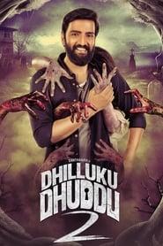 Dhilluku Dhuddu 2