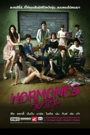 Hormones The Series the Confusing Teens (2013)