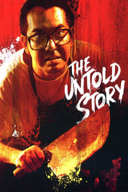 Poster The Untold Story 1993