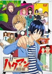 Bakuman Season 1 Episode 10