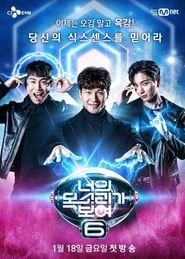 I Can See Your Voice Season 5 Episode 7
