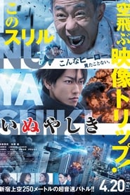 Watch Streaming Movie Inuyashiki