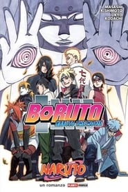 Boruto: Naruto the Movie – Naruto ga Hokage ni Natta Hi