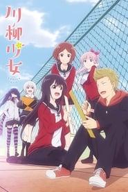 Affiche Senryuu Shoujo