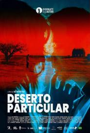 Private Desert (2021)
