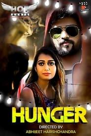 Watch Hunger (2020)