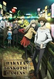 Hakata Tonkotsu Ramens: