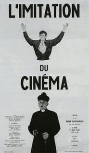 L'Imitation du cinéma