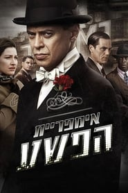 Boardwalk Empire-Azwaad Movie Database