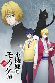 The Morose Mononokean en streaming