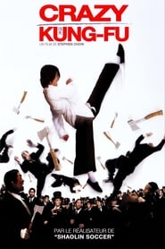 Film Crazy kung-fu  (Kung Fu) streaming VF gratuit complet