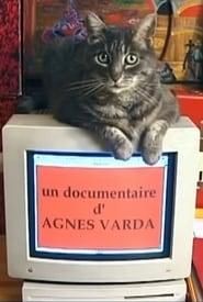 فيلم Homage to Zgougou the Cat مترجم