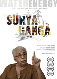 SunGanges : The Movie | Watch Movies Online