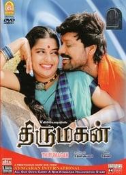 Thirumagan movie
