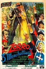 Mask of the Musketeers (1963)