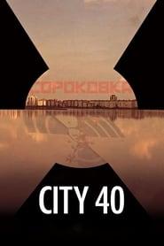 City 40 2016