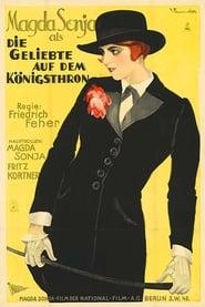 Draga Maschin 1927