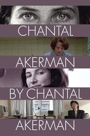 Chantal Akerman by Chantal Akerman (1997)