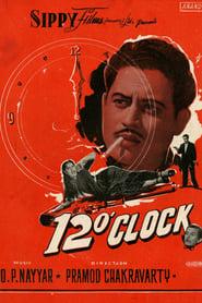 12 O'Clock 1958
