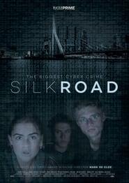 აბრეშუმის გზა / Silk Road