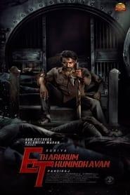 Etharkkum Thunindhavan (2021) Tamil
