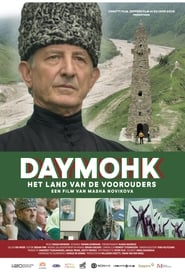 Daymohk (2019) Online pl Lektor CDA Zalukaj