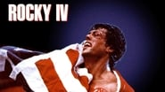 Rocky IV Images