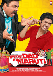Mere Dad Ki Maruti Free Download HD 720p
