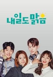 Sunny Again Tomorrow ตอนที่ 1-121 ซับไทย [จบ] HD 1080p