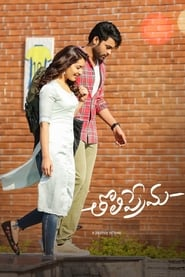 TholiPrema (2018) Telugu Full Movie Watch Online