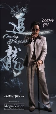 Chasing the dragon streaming