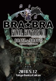 Watch BRA★BRA FINAL FANTASY VII BRASS de BRAVO with Siena Wind Orchestra