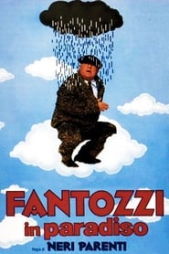 Fantozzi in Heaven (1993)