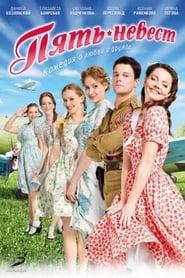 Five Brides (2011)