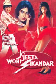 Jo Jeeta Wohi Sikandar 1992