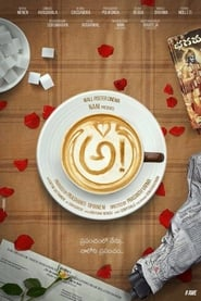 Awe! (2018) Telugu Full Movie Watch Online Free