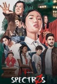 Spectros Season 1 Online Free HD In English