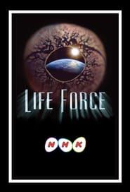 Life Force 2000
