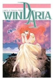 Poster Windaria 1986