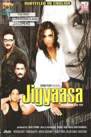 Jigyaasa 2006
