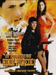 Watch Di Puwedeng Hindi Puwede (1999)