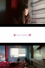 Oishi Diaries 2016