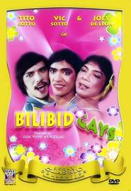 Bilibid Gays 1981
