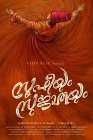 Sufiyum Sujatayum (2020) Malayalam Full Movie Watch Online