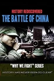 Why We Fight: The Battle of China (1944)