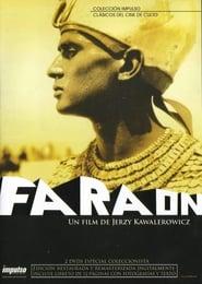 Faraón 1966